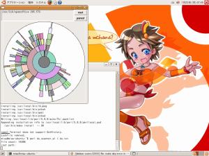 du_scanner on Ubuntu