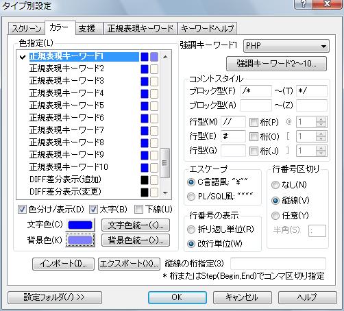 sakura_php