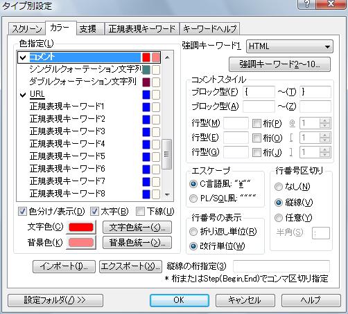 sakura_smarty